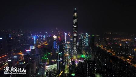 深圳第一高楼-平安金融中心 和深圳福田CBD夜景