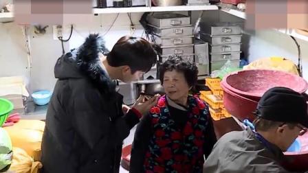 """于晓光第一次看到韩国""""年糕""""制作过程, 一脸不可思议!"""