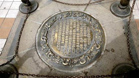 在北新桥站的锁龙井, 是否真的锁着一条恶龙?