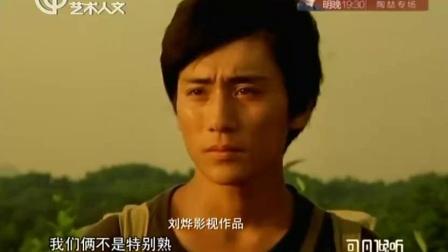 可凡倾听 2016 刘烨演《追凶者也》曹保平谈拍摄前准备