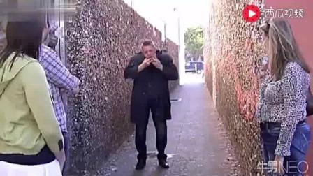 街头魔术恶作剧, 打了个喷嚏头就掉了