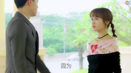 霸道总裁和女骗子激吻宣布恋情, 彻底把嘴都给封闭上了