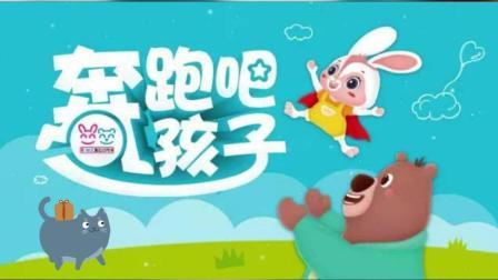 儿童【平衡能力训练(2)】兔+熊儿童运动
