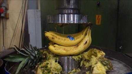 花几万块钱买来的液压机, 你却只用来压水果? 有钱就这么任性