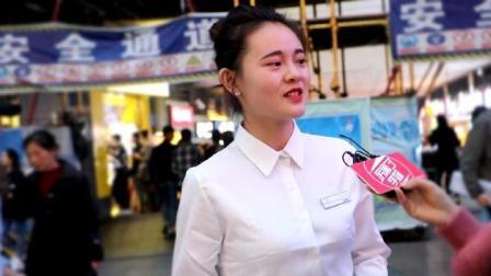 街头采访: 愿意嫁给工资3千块男生吗? 这位美女的话竟让我无言以对!