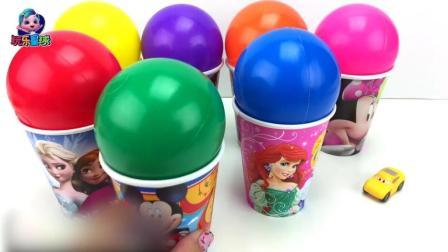 拆海洋球迪士尼冰淇淋杯惊喜玩具学习颜色