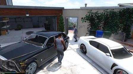 《侠盗猎车手5》GTA5系列