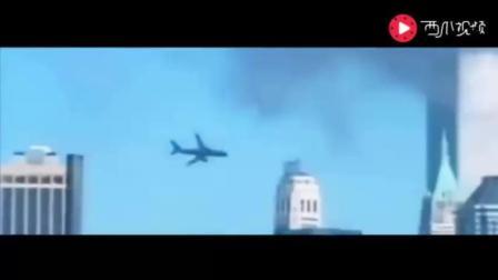 美国911撞机真实现场, 视频拍下了绝对震撼的场面!