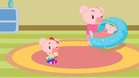 【蓝迪儿歌第二季】157 我是个小妈妈