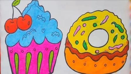画一画蛋糕和水果