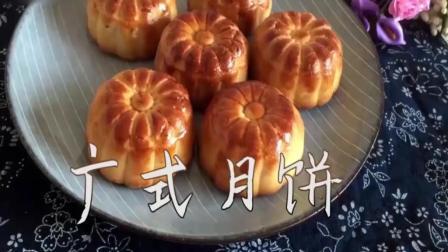 广式月饼的做法, 简单易学又美味