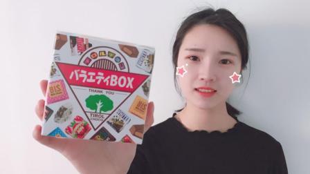 """试吃风靡日本""""松尾多彩巧克力礼盒"""", 每一颗都刷新对美味的认知"""