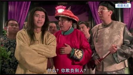看一遍不够! 周星驰电影苏乞儿中达叔最经典搞笑片段