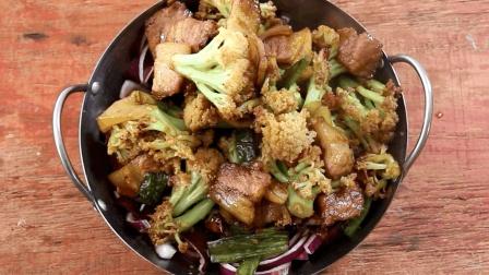 教您在家做干锅花菜, 色香味俱全, 做法简单还容易制作