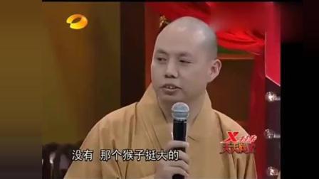 奇葩老和尚延参法师