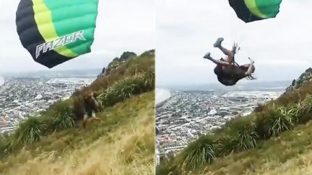 滑翔伞玩家山顶起飞前遭意外 被强风卷飞撞崖