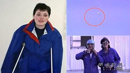 女子跳伞意外坠落奇迹生还 20年前珍贵现场视频曝光