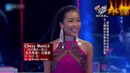 整个现场的气氛都因学员的歌声嗨起来了, 刘欢看得最开心