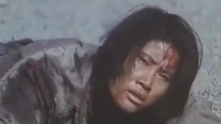 《祁连山的回声下》妇女团马匪兵戎相见,蛮妞被当人质示众