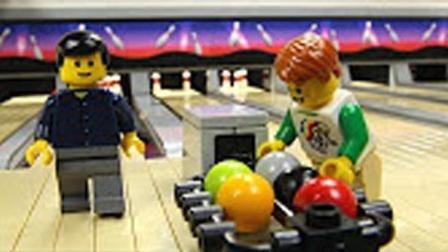 乐高保龄球Lego Bowling-乐高小天影-儿童故事剧场|幼儿动画片|★傲仔小天地★