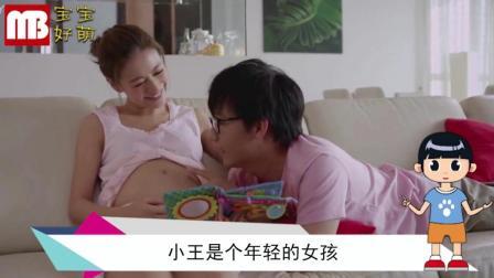 宝宝出生七天不睁眼, 检查后双目失明, 医生怒斥宝妈: 太无知了