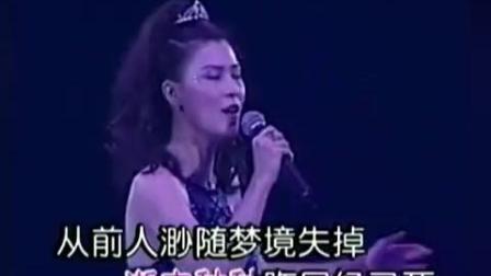 经典粤语, 旋律优雅, 歌词扣人心弦—雷安娜《旧梦不须记》