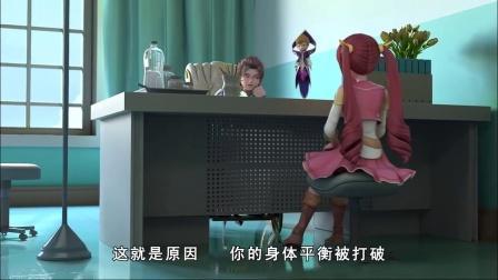 星学院:我发现了一个细节,道林真的很懒,连手都要小精灵抬
