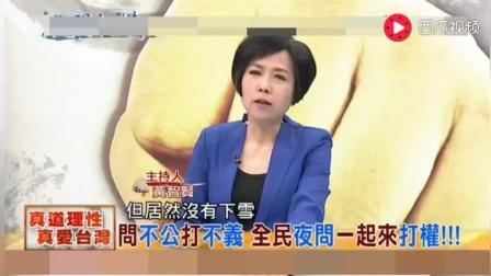 台湾节目: 主持人喜欢哈尔滨, 特地去哈尔滨, 感叹人生