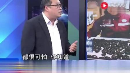台湾节目狂赞大陆工程很可怕, 主持人: 别不信