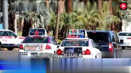 台湾媒体: 支付宝哪里都能用, 在美国打车都可以用支付宝了