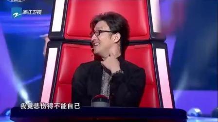 《中国好声音》这首歌, 导师居然全部转身