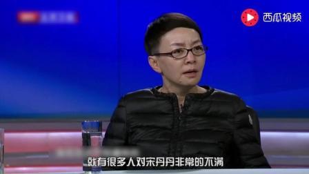 宋丹丹因《黄河大合唱》被人民日报点名批评, 看来这次人设真崩了