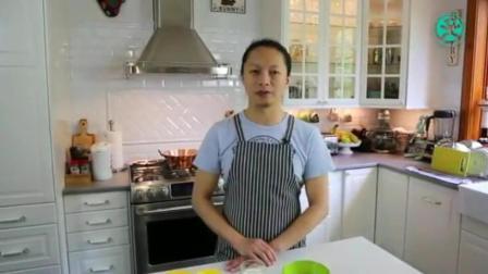 从零开始学烘焙 生日蛋糕的做法视频 蛋糕烘焙教学