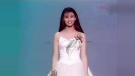 香港小姐总决赛混剪, 回忆那些当年美如画的港姐们