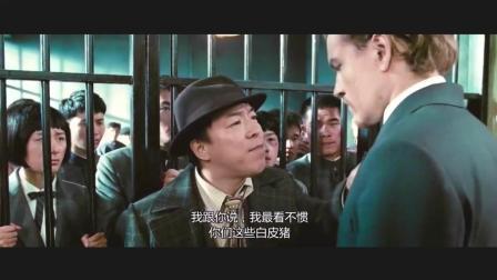 外国人竟敢叫中国人滚蛋? 黄渤彻底怒了!