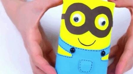 幼儿园手工制作: 教你用奶粉罐制作一个可爱的小黄人笔筒