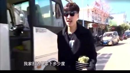 变形计: 富二代农村对女孩一见钟情, 网友: 你们是来演韩剧的?