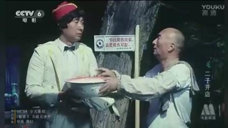 陈氏父子堪称为喜剧经典当之无愧