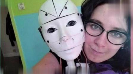法国19岁美女要与机器人结婚, 只因世上的好男人太少了
