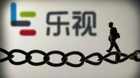 乐视网: 预亏116亿 股价连续第6日跌停