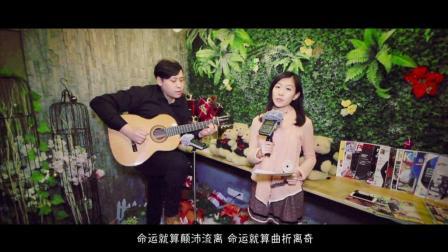 最美粤语李盈盈温情翻唱:红日