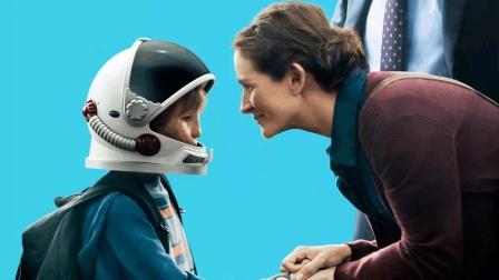 小妖精密语: 7分钟看完电影《奇迹男孩》哭着看完这部感动千万家庭的故事!