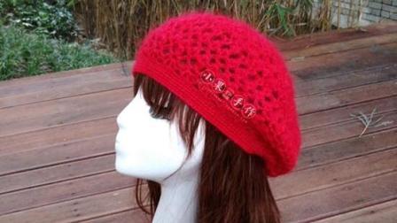 《花语》贝蕾帽高清新手零基础视频教程