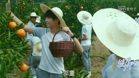 王俊凯摘橘子整蛊源弟, 不服气的易烊千玺出手相救