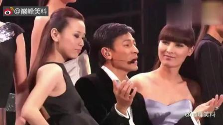 刘德华的这首歌至今都无人敢在台上翻唱, 经典无法超越!