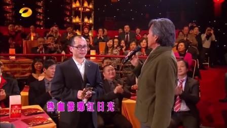 林子祥老师热血沸腾演唱《男儿当自强》