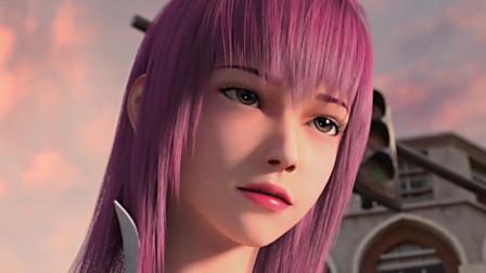 血色苍穹17 她是你女朋友