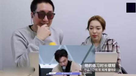 韩国SM娱乐公司工作人员看偶像练习生, 吐槽完全不给张艺兴面子