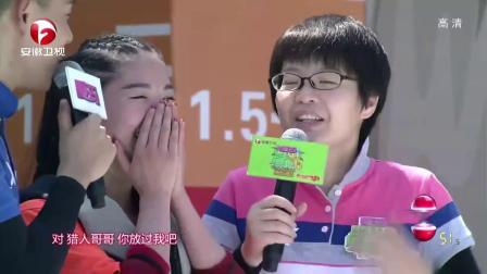 男生女生向前冲 第八季 温婉献唱<女儿情> 文艺青年展歌艺