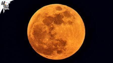 152年一次! 超级蓝月伴血月来袭